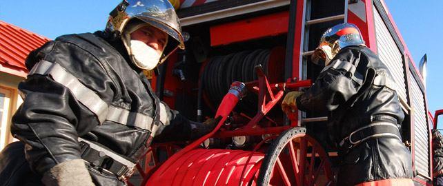 sécurité sapeurs-pompiers