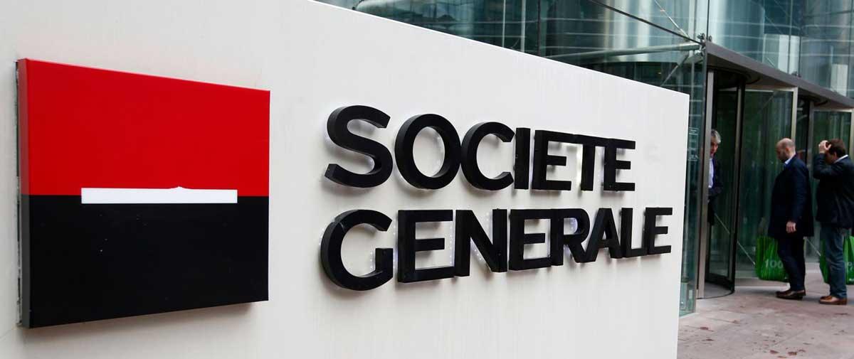 Cossilys 21 retenu par la Société Générale pour la vidéoprotection de ses 3000 agences